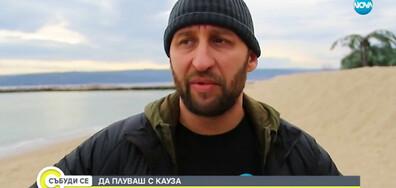 ДА ПЛУВАШ С КАУЗА: Варненец влиза в ледените води на Черно море