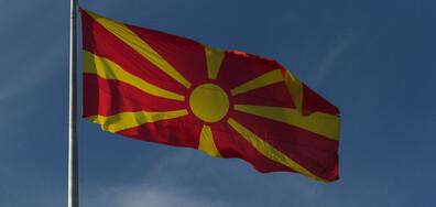МВнР предупреждава за опасност от терористични атаки в Северна Македония