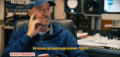 """Музикантът Влатко Стефановски в """"Ничия земя"""""""