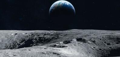 Русия планира да добива полезни изкопаеми на Луната