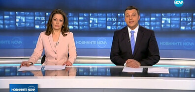 Новините на NOVA (17.02.2019 - обедна)