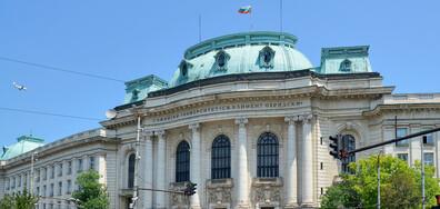 Софийският университет се изкачи в международната класация за университети