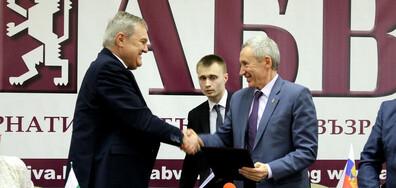"""АБВ и """"Единна Русия"""" на Путин подписаха съвместен протокол"""