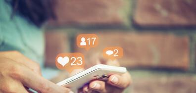 Не разкривайте рождения си ден в социалните мрежи