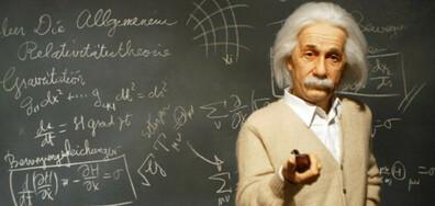 Шотландец вдъхновил Айнщайн за теорията му на относителността