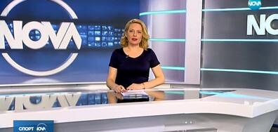 Спортни новини (19.02.2019 - късна)