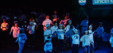 УНИЦЕФ и NOVA обединяват звезди в благотворителен концерт срещу насилието в училище