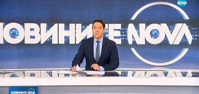 Новините на NOVA (22.02.2019 - обедна)