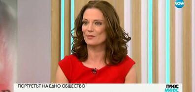 """Как Теодора Духовникова се превърна в агент Мия в """"Дяволското гърло""""?"""