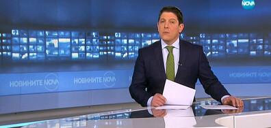 Новините на NOVA (19.03.2019 - 8.00 ч.)