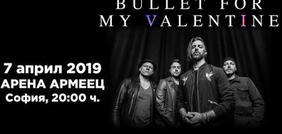 """Концертът на Bullet For My Valentine се мести в """"Арена Армеец"""""""
