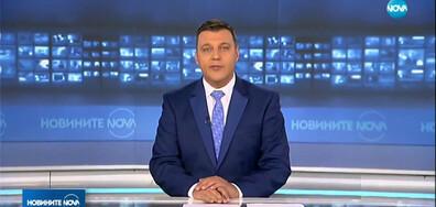 Новините на NOVA (20.03.2019 - следобедна)