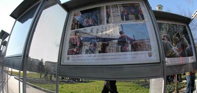 """Министерството на отбраната представя фотоизложбата """"15 години България в НАТО"""" (СНИМКИ)"""