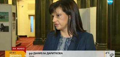 """Даниела Дариткова: ГЕРБ няма нужда от """"патерица"""" за изборите"""