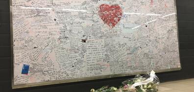Три години от кървавите терористични атаки в Брюксел