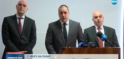 След разследване на NOVA: Започва проверка на II РУП - Плевен