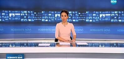 Новините на NOVA (22.03.2019 - късна емисия)
