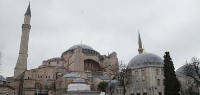 """Ердоган иска да върне на """"Света София"""" в Истанбул статута на джамия"""