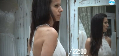 """Новата двойка младоженци открехва вратите на домовете си в """"Женени от пръв поглед"""""""