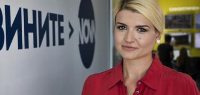 ПРИЗНАНИЕ ЗА NOVA: Ивета Шилигарова с отличие от Съюза на юристите