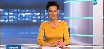 Спортни новини (19.04.2019 - централна)