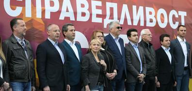 БСП представи кандидатите си за евродепутати (ВИДЕО+СНИМКИ)