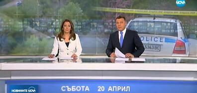 Новините на NOVA (20.04.2019 - централна)