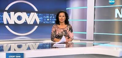 Спортни новини (21.04.2019 - централна)
