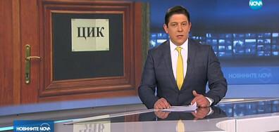 Новините на NOVA (22.04.2019 - 7.00 ч.)