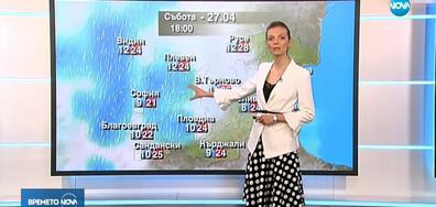 Прогноза за времето (25.04.2019 - обедна)