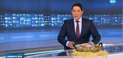Новините на NOVA (27.03.2019 - 7.00 ч.)