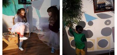 """""""Образът на детето"""" - първа конференция за представяне на подхода Реджо Емилия у нас"""