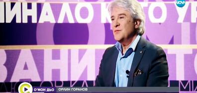 Орлин Горанов: Аз съм човек от старата школа (ВИДЕО)