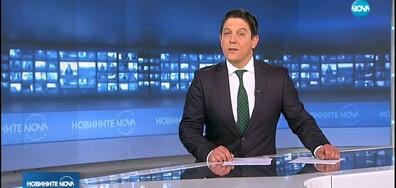 Новините на NOVA (20.05.2019 - 8.00 ч.)