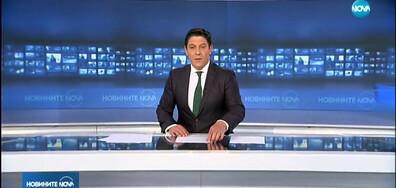 Новините на NOVA (20.05.2019 - обедна)