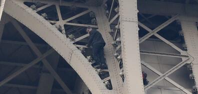 Мъжът, който се покатери на Айфеловата кула, се предаде (СНИМКИ)