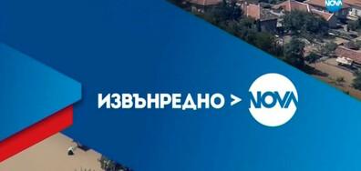 Новините на NOVA (24.05.2019 - извънредна)