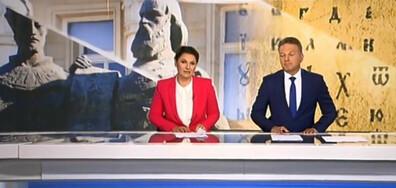 Новините на NOVA (24.05.2019 - централна емисия)