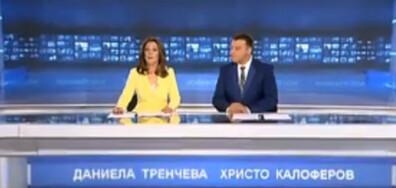 Новините на NOVA (25.05.2019 - централна)