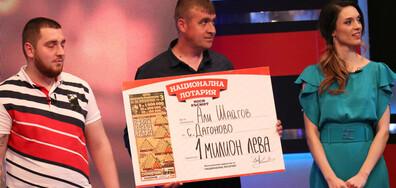 Али Шайгов получи чек за 1 000 000 лева в предаването Национална лотария