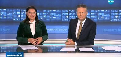 Новините на NOVA (26.05.2019 - обедна)