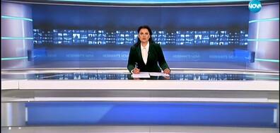 Новините на NOVA (26.05.2019 - следобедна)