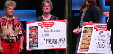 Сийка Атанасова от Арда получи чек за 1 000 000 лева в Национална лотария