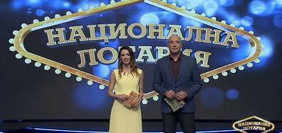 Страхотно настроение и внушителни печалби в Национална лотария