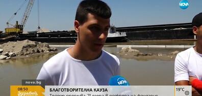 26 езера в България ще преплува благотворително Теодор Цветков от Русе