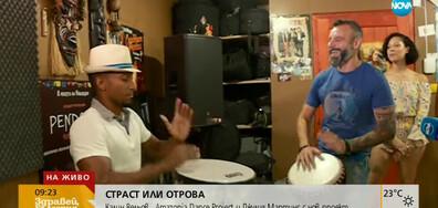 Калин Вельов пусна нова песен с бразилски ритми и танци (ВИДЕО)