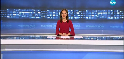 Новините на NOVA (18.06.2019 - късна)