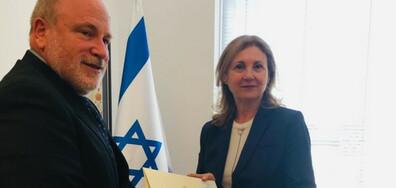 Румяна Бъчварова вече е посланик на България в Израел