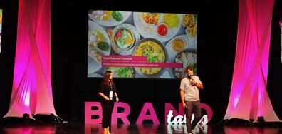 Foodpanda - любимата марка на България