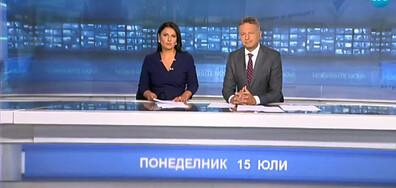 Новините на NOVA (15.07.2019 - централна)